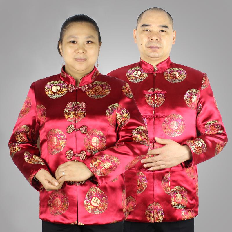 祝寿中老年唐装情侣装外套过寿老年人唐装男士秋冬装中式大寿棉服