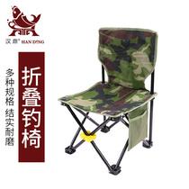 汉鼎钓椅钓鱼椅多功能台钓椅凳折叠便携垂钓用品特价钓鱼椅子钓凳