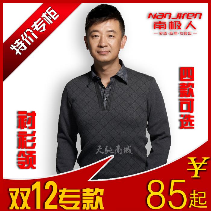 теплая пижама NGGGN 002 003 008 009 Для молодых мужчин Хлопок Длинный рукав Рубашечный воротник