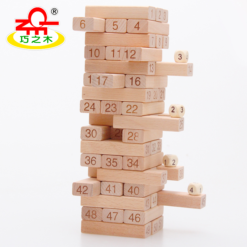 Specially wood of beech wood piles high smoke children puzzle interactive desktop heap on the game fun adult toys