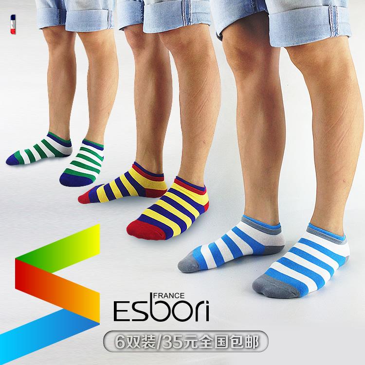 Носки до щиколотки Для молодых мужчин 100 Всесезонные Повседневный стиль