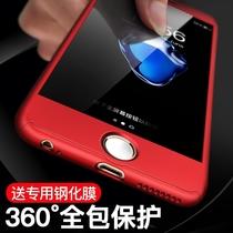 飚爱苹果6手机壳iPhone6Plus套磨砂全包边6s防摔硅胶i6p男女款红