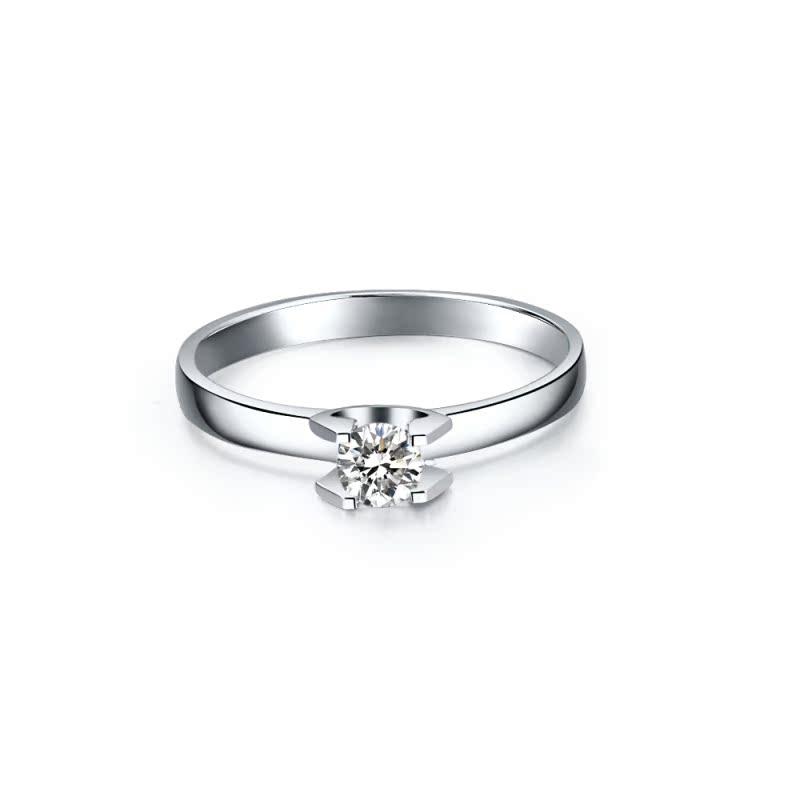 小宛钻石 18K白金20分钻石钻戒婚戒裸钻石女戒指现货【星光闪烁】
