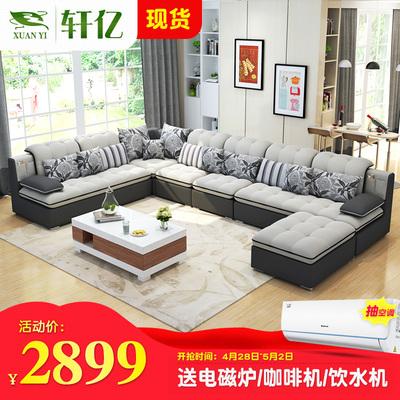 轩亿沙发质量好不好,轩亿家具怎么样