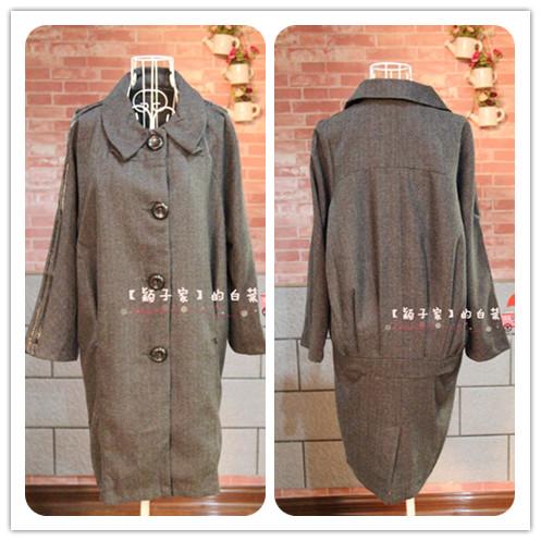 женское пальто 50