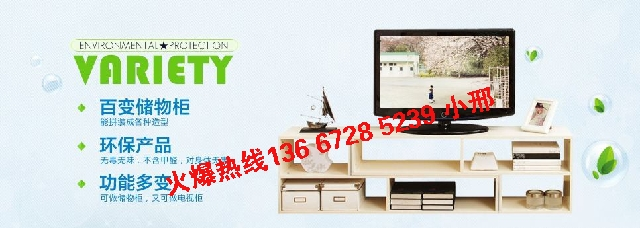 Гардеробный шкаф Ming, Wuhan people's furniture  DIY
