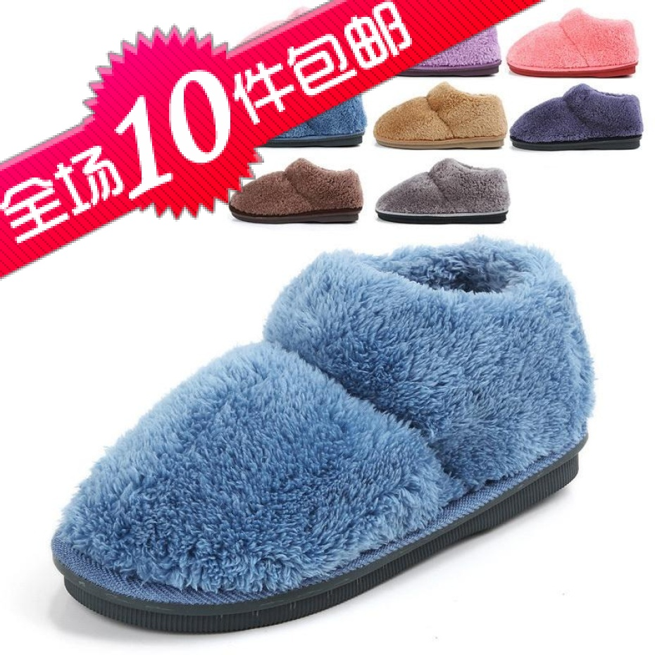 Not too late to couple slippers