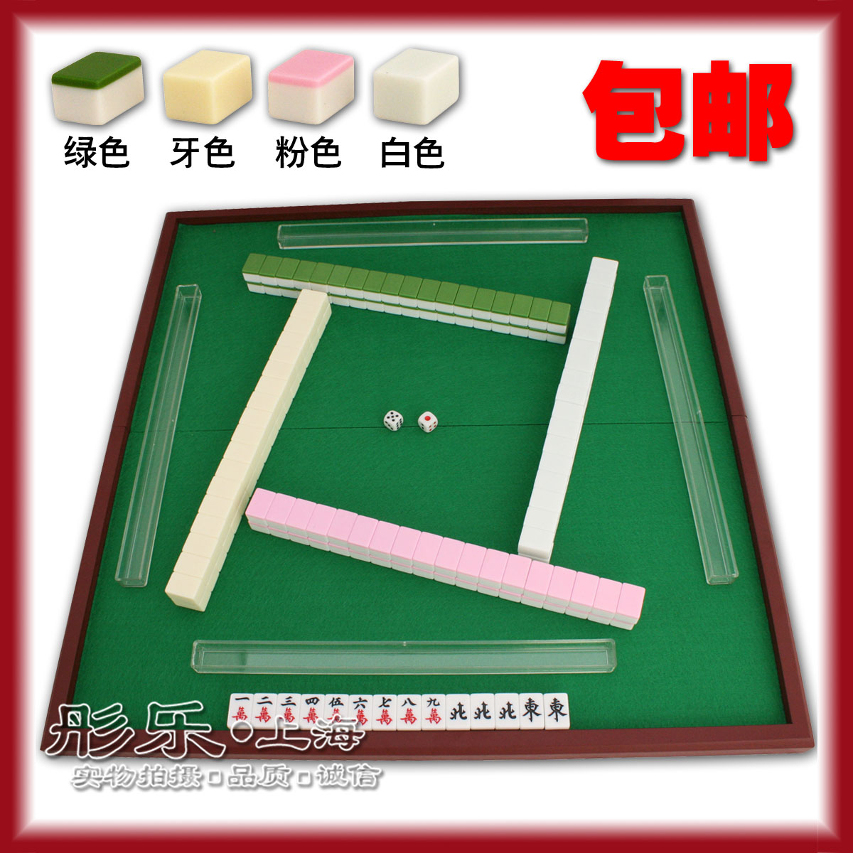 Small mini Mahjong tile tourist travel with delicate and lovely folding desk of the national postal
