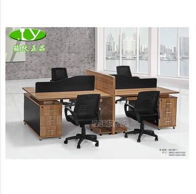 Chun Yue new staff office desk screen card bit stylish desktop office computer desk MD8617