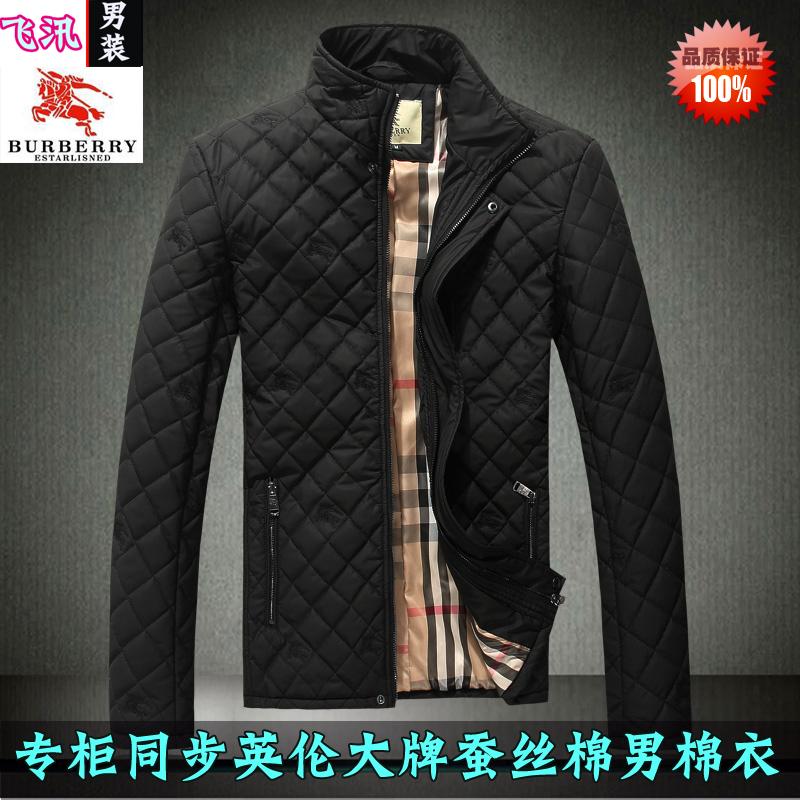 Куртка Others 1048