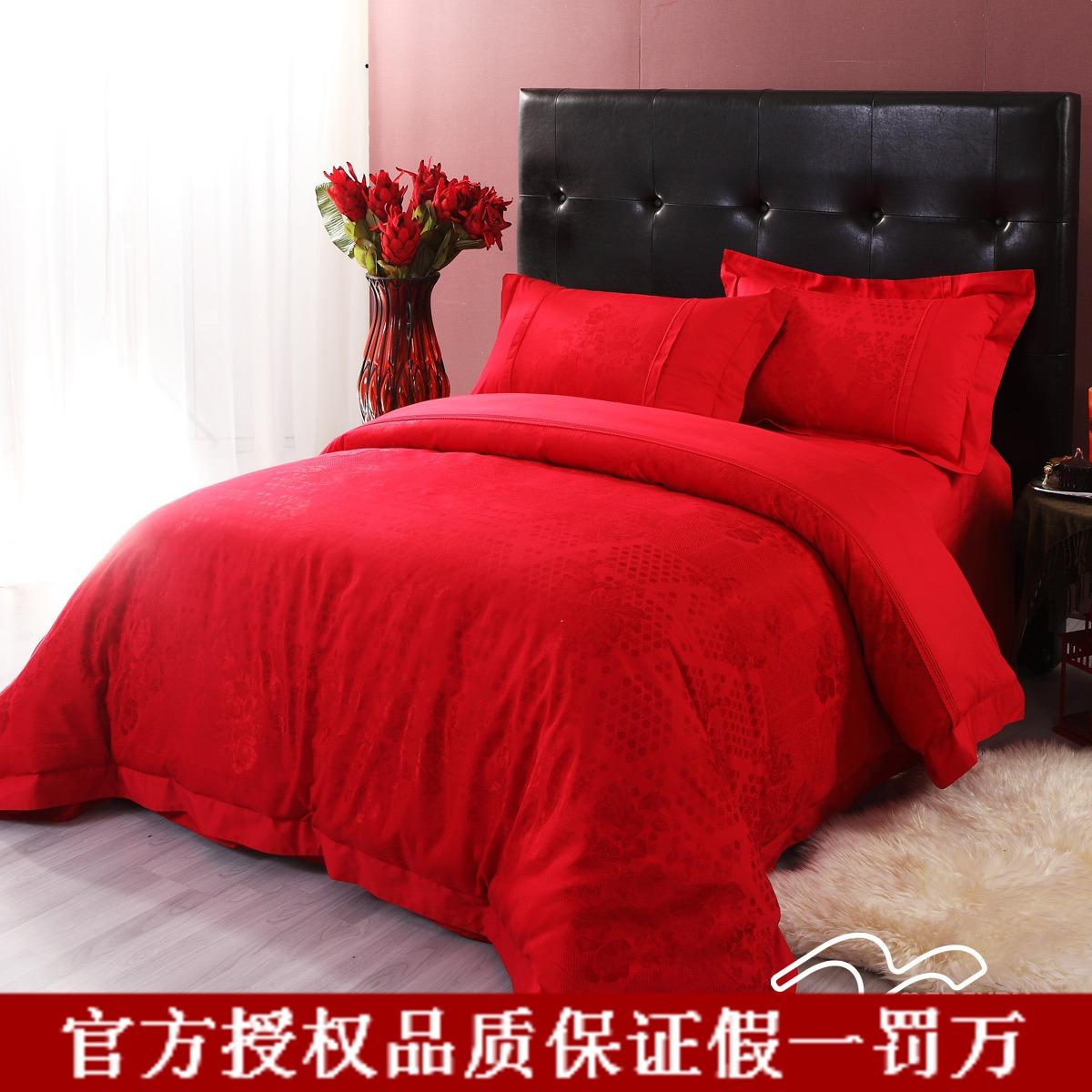 【授权正品】水星家纺如诗如画床上用品全棉纯棉婚庆大红色四件套