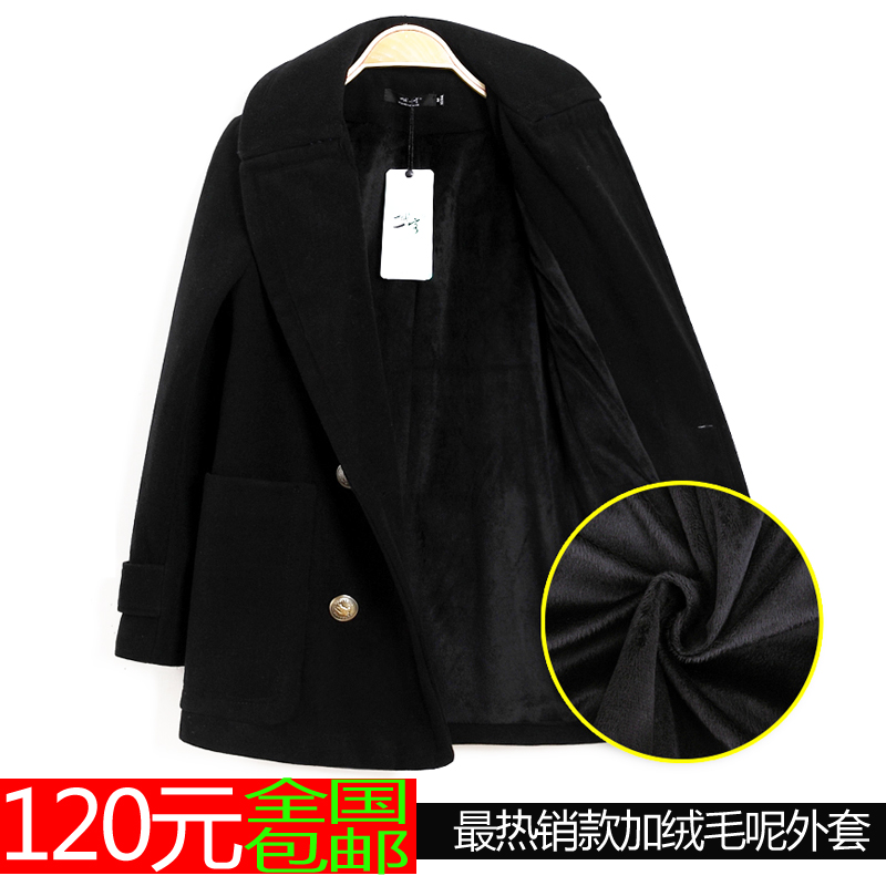 Europe Spring new styles women's plus size slim Barret coat women long extra down thick woolen cloth jacket