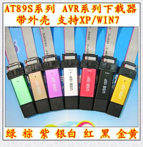 Макетная плата MCU Скачать линии 51/AVR одночиповых USB ISP для usbasp Downloader скачать win7 с оболочкой