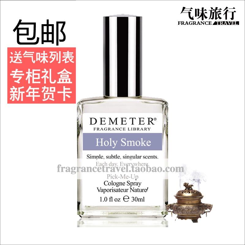 Духи OTHER  Demeter Holy Smoke 30ml