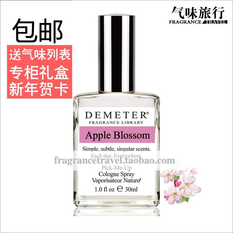 Духи OTHER  Demeter Apple Blossom 30ml