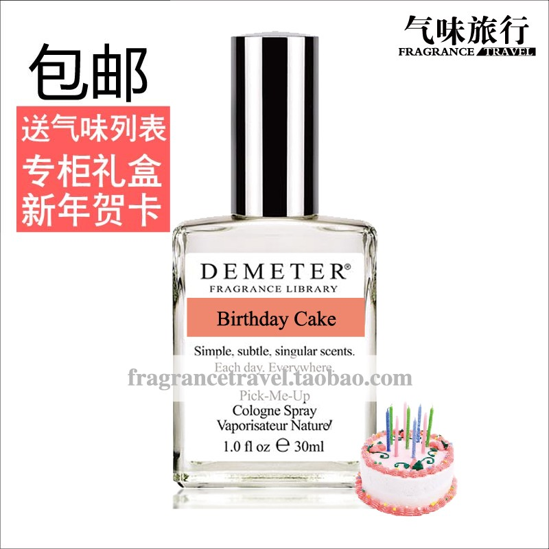 Духи OTHER  Demeter Birthday Cake 30ml