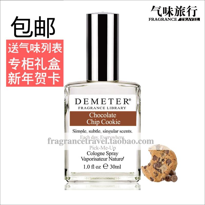 Духи OTHER  Demeter Chocolate ChipCookie 30ml