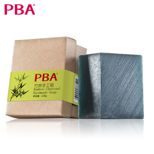 PBA handmade soap charcoal oil control to black pores shop essential oil SOAP SOAP SOAP, face SOAP