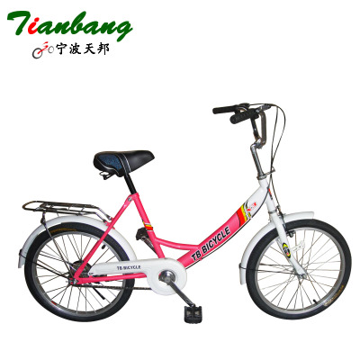 Women's 20-inch bike, bike light bicycle students, ladies bicycles, buggies