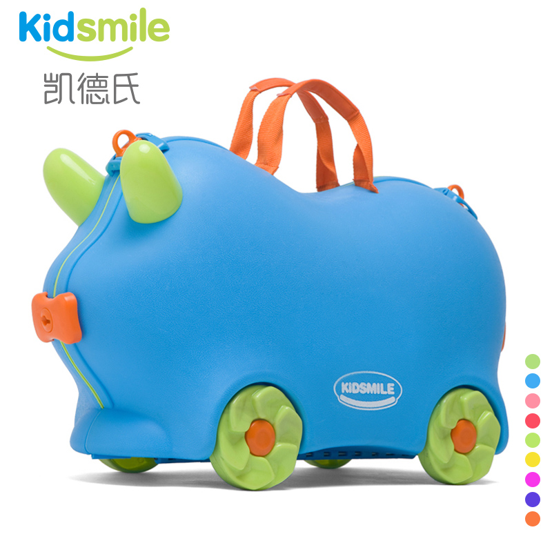 Kate's baby ride on suitcases for children children luggage International Children ' s Day gift pack mail