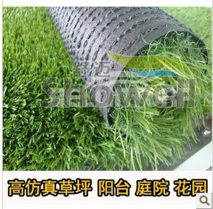 Top level encryption Shu Mai 3cm artificial simulation of artificial lawn fake grass in kindergarten balcony garden plastic carpet