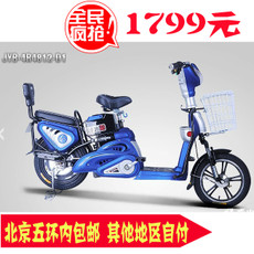Электрический велосипед Luyuan Jyb/4gbt/1 JYB