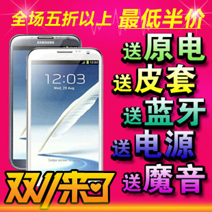 Мобильный телефон Samsung  11 GALAXY Note N7100 Note2 3G
