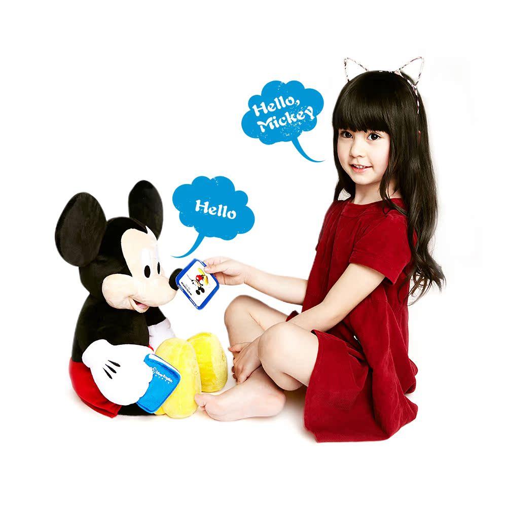 Мягкая игрушка Disney