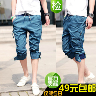 Spring fashion trousers pants influx of men Korean men's casual trousers Slim England men's suit pants feet
