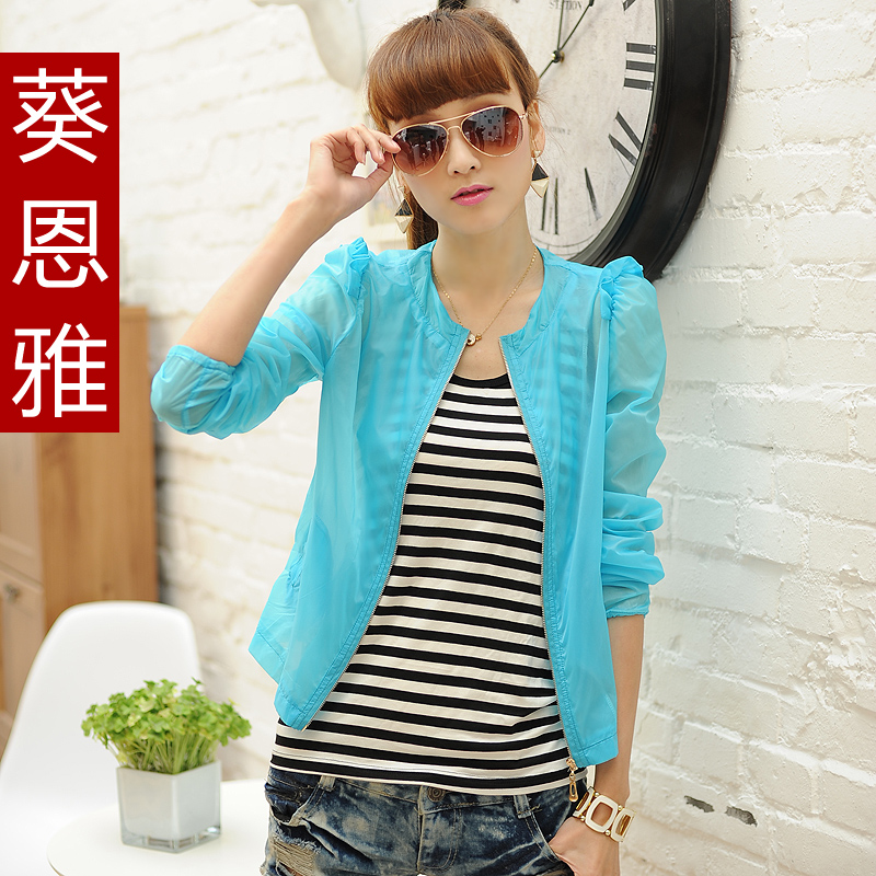2013 summer Korean beach sunscreen transparent Delta short jacket with long sleeves Sun-protective clothing clothing air conditioning shirt Sun COPINE
