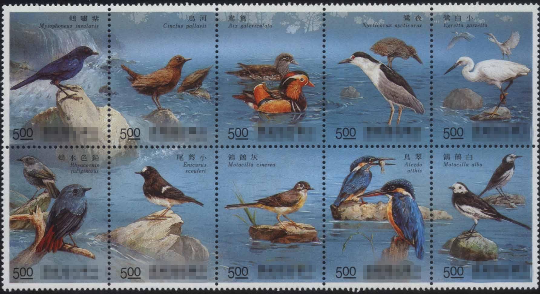 Марка Тайвань марок, 296 1991 года поток птица птица марок 10 блок