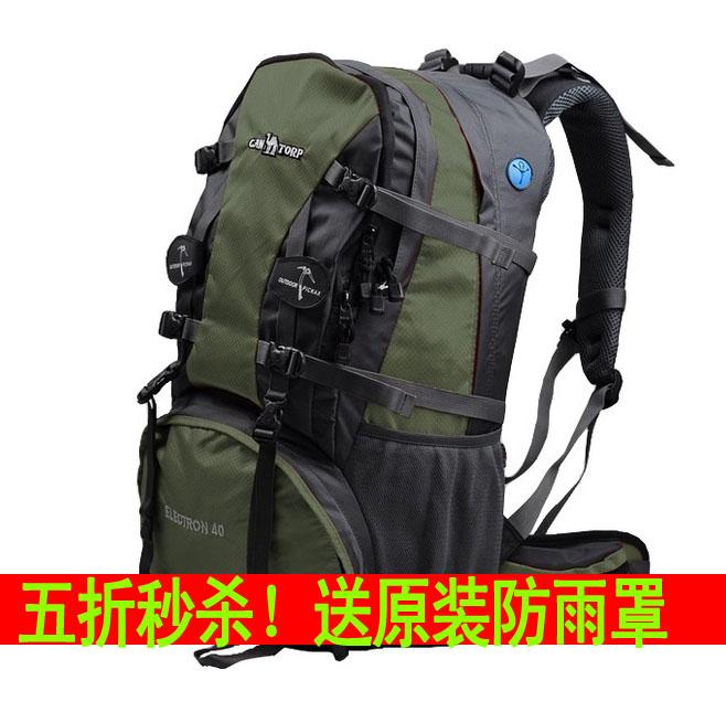 Туристический рюкзак Camel 40L50 Китай Camel