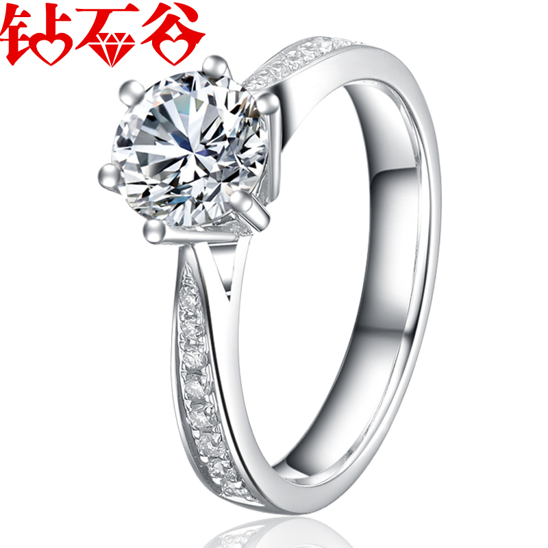 钻石谷 钻戒正品 婚戒 钻石 裸钻 1克拉钻戒女 铂金钻戒 钻石戒指