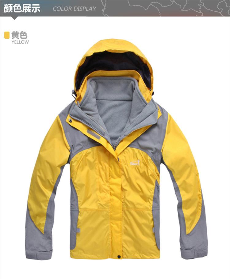 куртка 805
