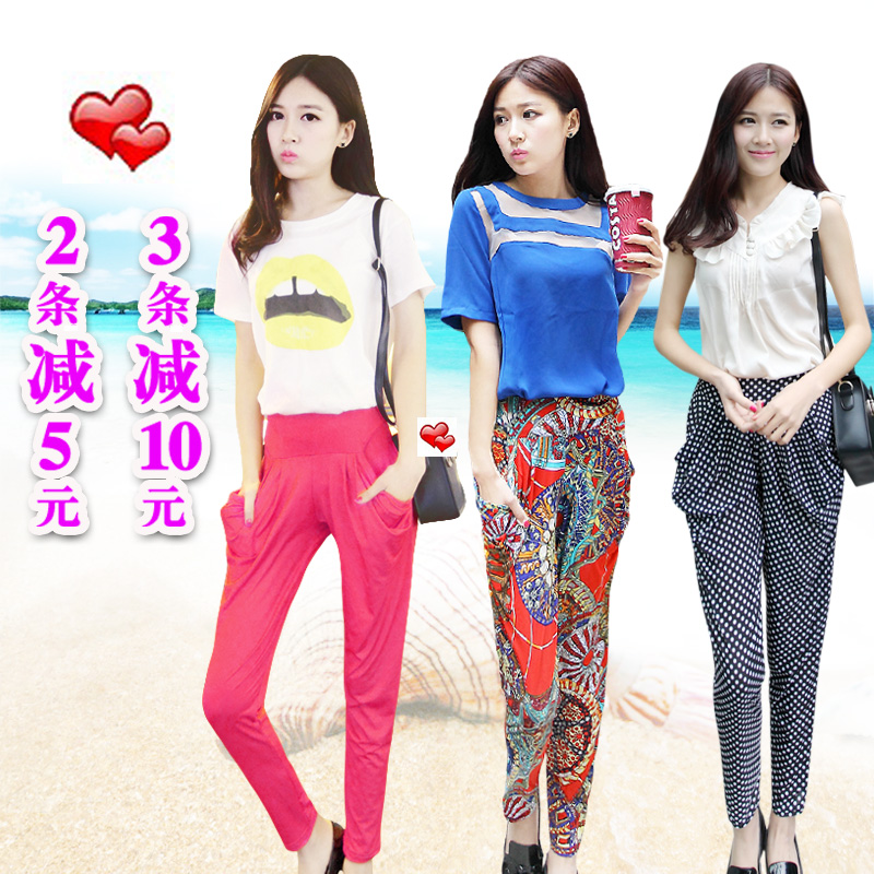 Skinny pants leggings girl Han Chao slacks pants plus size mm weight Harlan pants