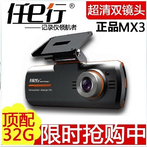 Видеорегистратор Any E line  MX3 1080P 158