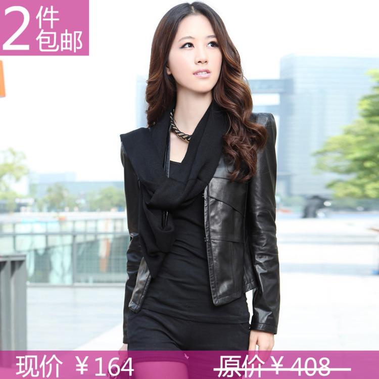 Кожаная куртка Fu Lanci, flenkiy yf2f/231/1167 2013 PU