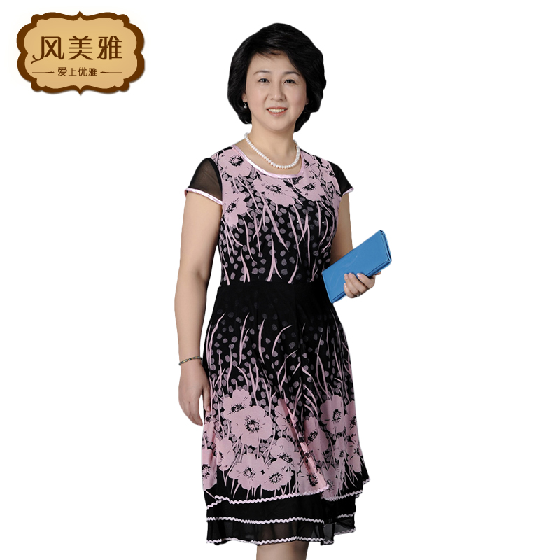 Одежда для дам Wind Meiya md138 Wind Meiya Весна 2013