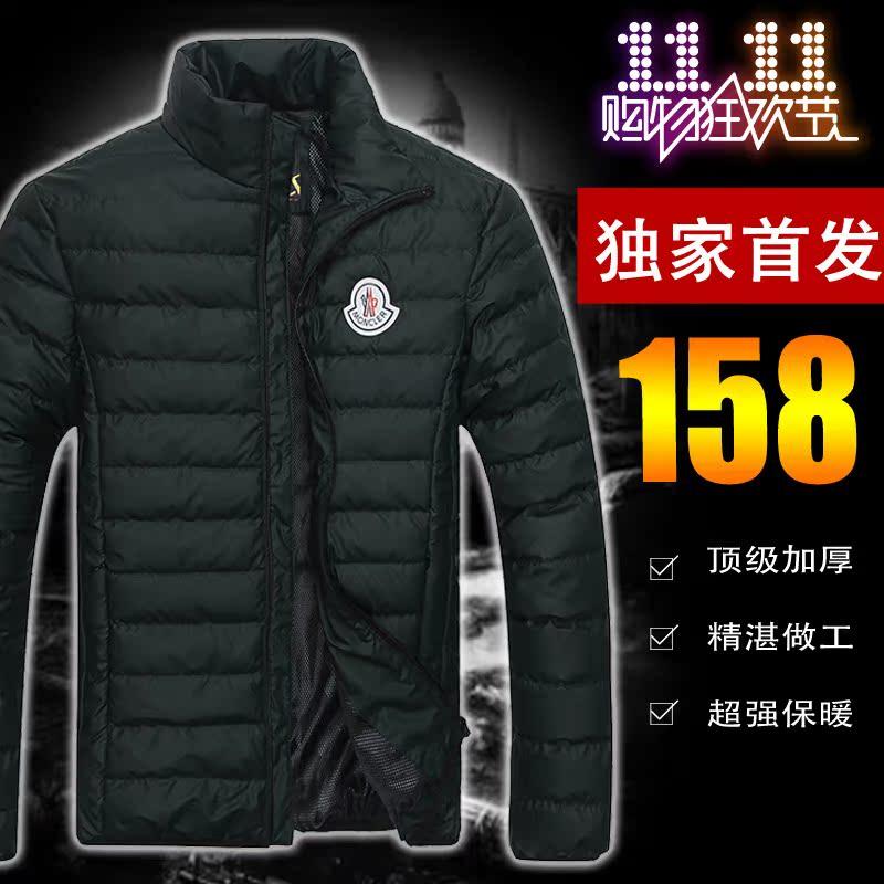 4: 2013冬装新款 以纯蓝色男装 正品男士潮流前线加绒加厚棉衣外套