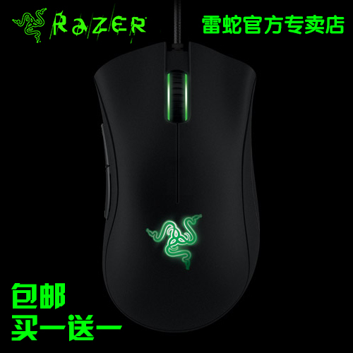 Email purgatory Razer/Ray snake Viper gaming mouse Viper version/2013 2013 send promotional gifts