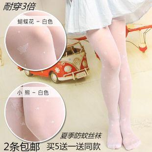 韩版可爱儿童连裤袜子女童超薄款丝袜连脚袜裤加档夏季打底裤子