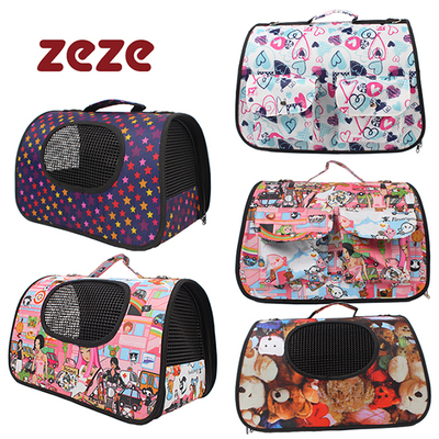 Universal acclaim rebate ZEZE portable folding travel deals go back shoulder bag backpack pet cat fashion