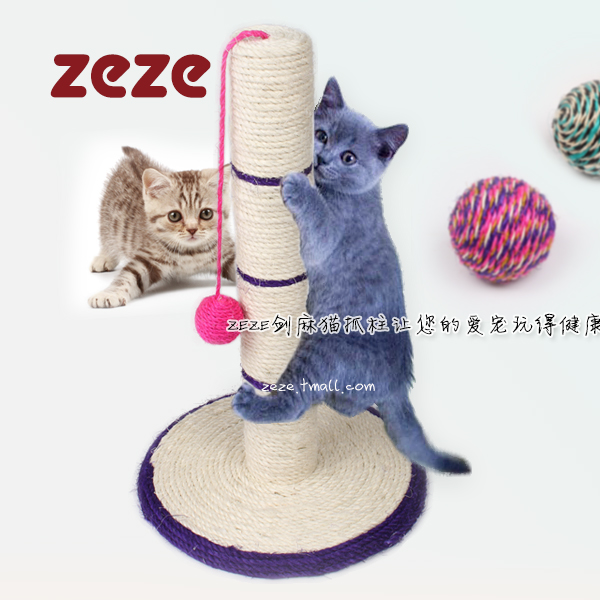 ZEZE scratching post cat tree cat toys, sisal scratching post cat climbing frame advance sale of pet toys