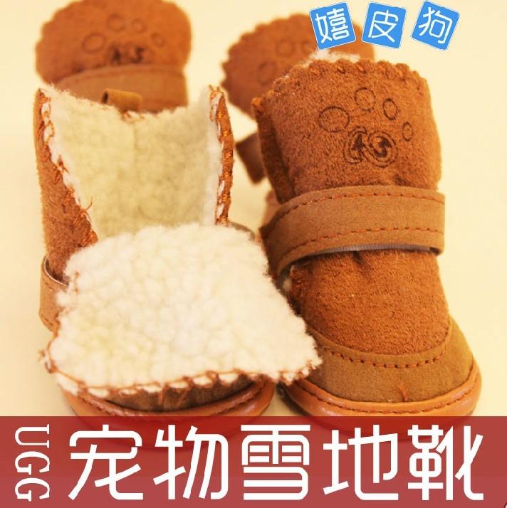 Обувь для собак Pudding  78