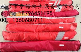 спасательный жилет Jianghai 011