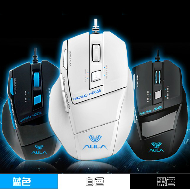 E-mail Tarantula kill USB Wired Optical gaming mouse for the soul LOL hero Alliance special buy one get three