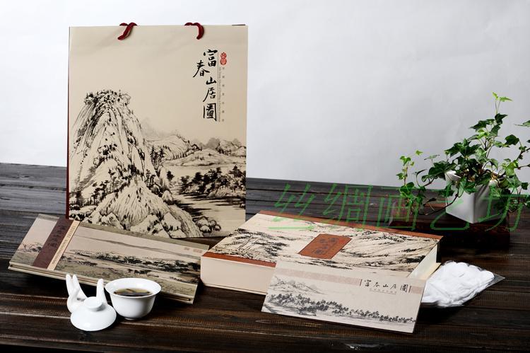 Каллиграфия и живопись имитированная под старину Fuchun альбом 100% альбом, роспись по шелку, шелк, шелковые книги Бизнес подарки