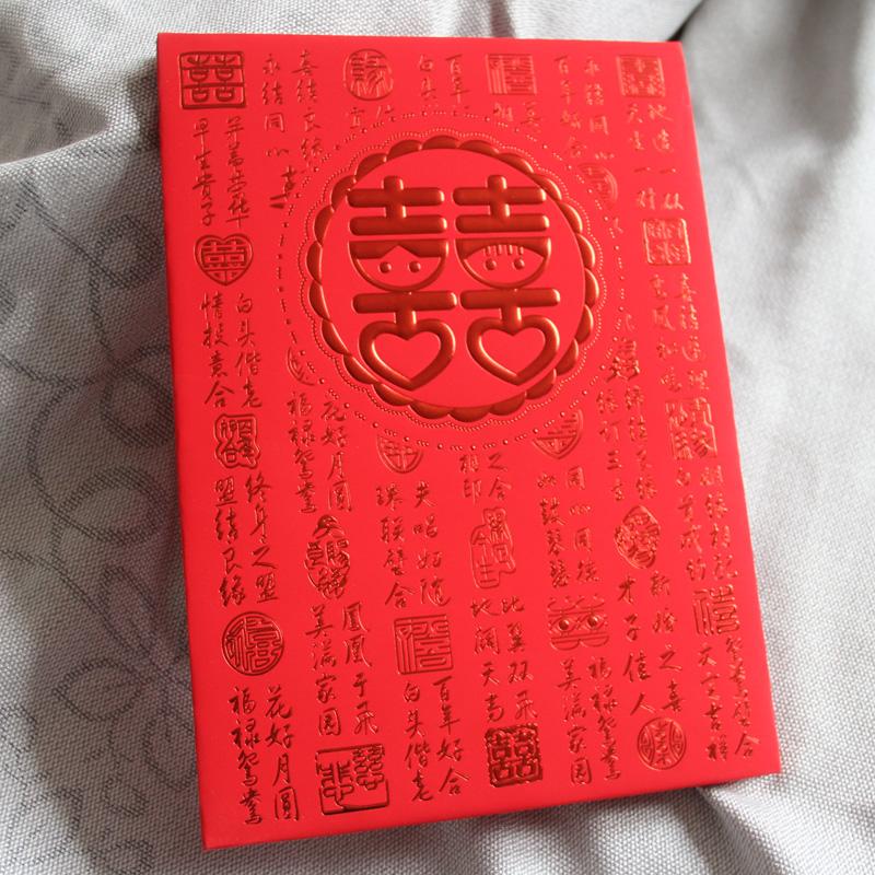 多彩喜事 嘉宾题名薄签到薄 结婚签名册660g 红金卡通双喜签到册