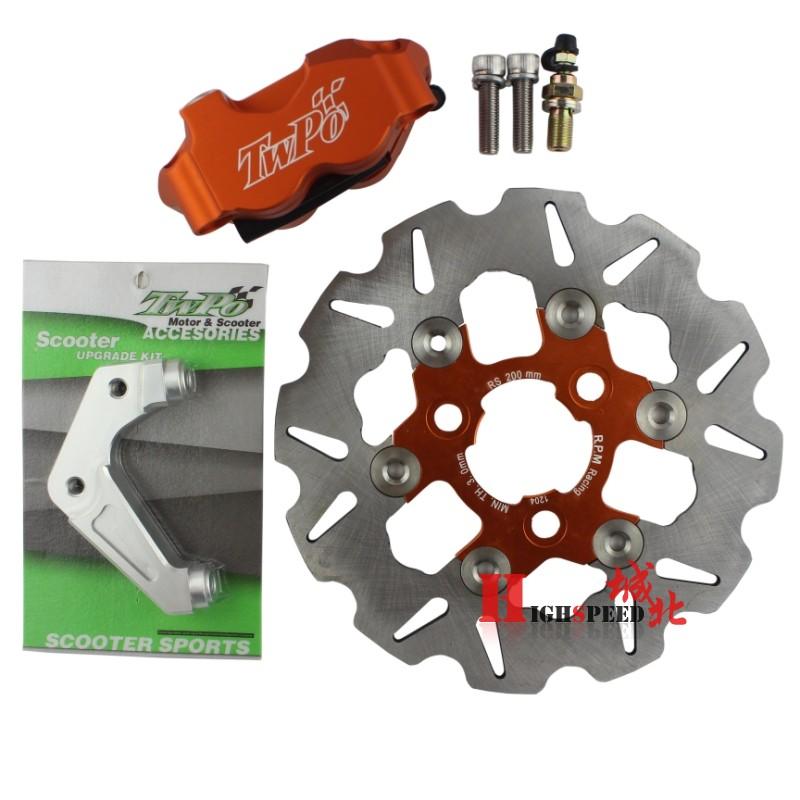 Тормозные колодки для мотоцикла   Twpo JOG RSZ 125