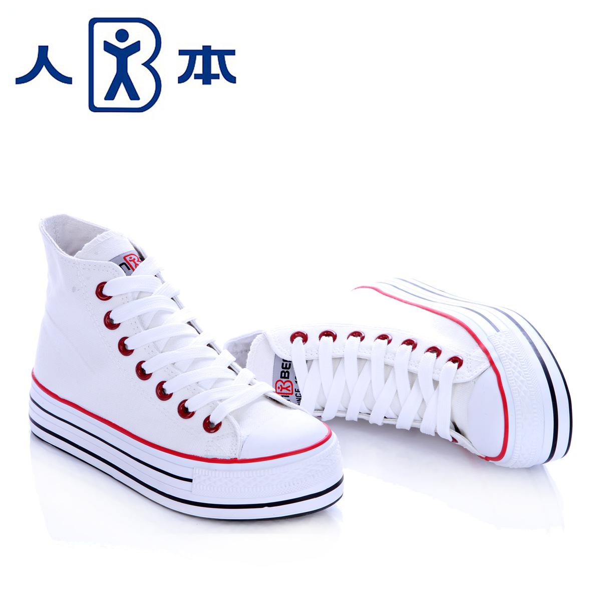 匡威女休闲鞋